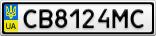 Номерной знак - CB8124MC