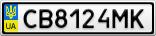 Номерной знак - CB8124MK
