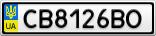 Номерной знак - CB8126BO