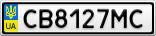Номерной знак - CB8127MC