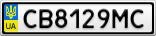 Номерной знак - CB8129MC