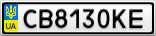 Номерной знак - CB8130KE