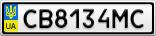 Номерной знак - CB8134MC