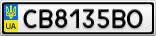 Номерной знак - CB8135BO