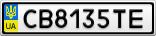 Номерной знак - CB8135TE