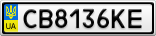 Номерной знак - CB8136KE