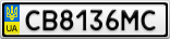 Номерной знак - CB8136MC