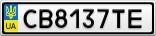 Номерной знак - CB8137TE