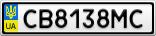 Номерной знак - CB8138MC