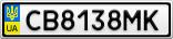 Номерной знак - CB8138MK