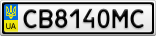 Номерной знак - CB8140MC