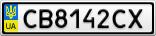 Номерной знак - CB8142CX