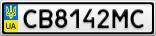 Номерной знак - CB8142MC