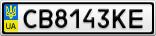 Номерной знак - CB8143KE