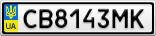 Номерной знак - CB8143MK