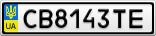 Номерной знак - CB8143TE