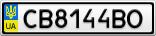 Номерной знак - CB8144BO