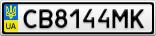 Номерной знак - CB8144MK