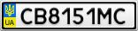 Номерной знак - CB8151MC