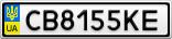 Номерной знак - CB8155KE