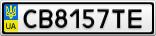 Номерной знак - CB8157TE