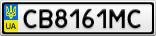 Номерной знак - CB8161MC