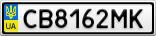 Номерной знак - CB8162MK