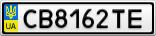 Номерной знак - CB8162TE