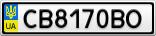 Номерной знак - CB8170BO
