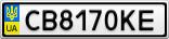 Номерной знак - CB8170KE