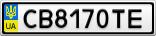 Номерной знак - CB8170TE