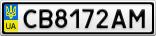 Номерной знак - CB8172AM