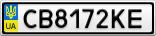 Номерной знак - CB8172KE