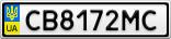 Номерной знак - CB8172MC
