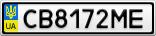 Номерной знак - CB8172ME