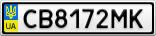 Номерной знак - CB8172MK