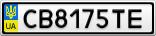 Номерной знак - CB8175TE