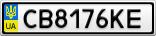 Номерной знак - CB8176KE