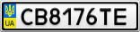 Номерной знак - CB8176TE