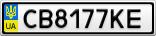 Номерной знак - CB8177KE