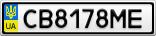 Номерной знак - CB8178ME