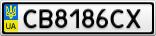 Номерной знак - CB8186CX