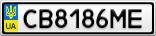 Номерной знак - CB8186ME