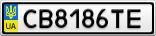 Номерной знак - CB8186TE