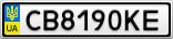 Номерной знак - CB8190KE