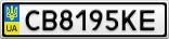 Номерной знак - CB8195KE
