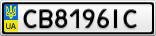 Номерной знак - CB8196IC