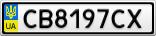 Номерной знак - CB8197CX