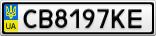 Номерной знак - CB8197KE
