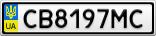 Номерной знак - CB8197MC